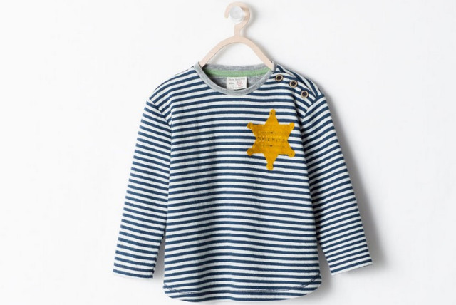 Zara's controversial T-shirt design  (photo credit: WWW.ZARA.COM)
