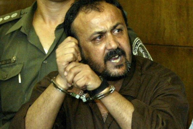 Jailed Fatah official Marwan Barghouti (photo credit: REUTERS)