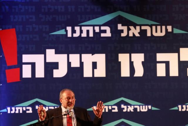 Le ministre des Affaires étrangères Avigdor Liberman (photo credit: MARC ISRAEL SELLEM)