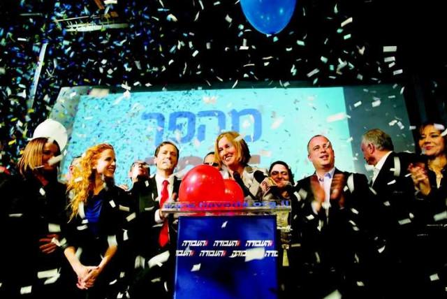 Le parti travailliste célèbre les résultats des primaires du parti. De gauche à droite : Shelly Yachimovich, Stav Shaffir, Itzhak Herzog, Tzipi Livni et Hilik Bar (photo credit: YONATAN ZINDEL/POOL)