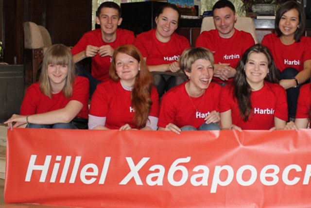 Hillel international (photo credit: WWW.HILLEL.ORG)