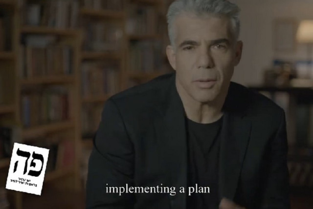 Yesh Atid leader Yair Lapid releases election video aimed at English-speaking voters (photo credit: screenshot)