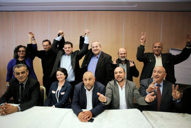 Members of the Joint Arab List gesture during a news conference in Nazareth, January 23 (photo credit: REUTERS)