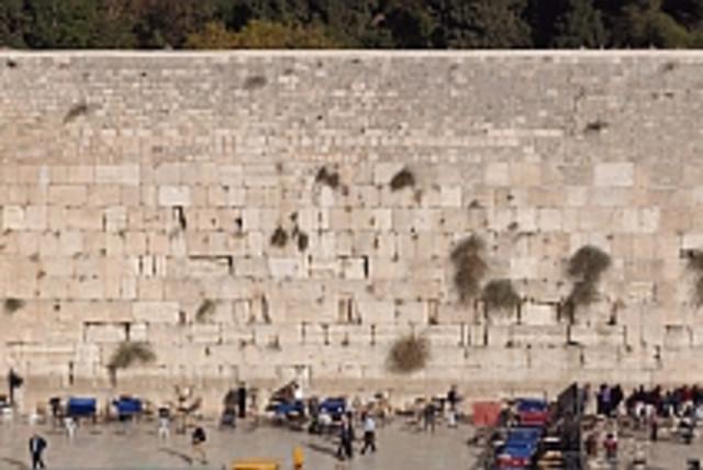 kotel western wall 298 (photo credit: Ariel Jerozolimski [file])