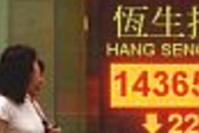 hong kong 88 (photo credit:)
