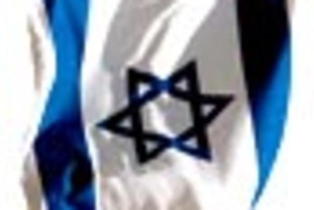 Time To Celebrate The Jerusalem Post Alibaba.com offers 869 sportek products. time to celebrate the jerusalem post