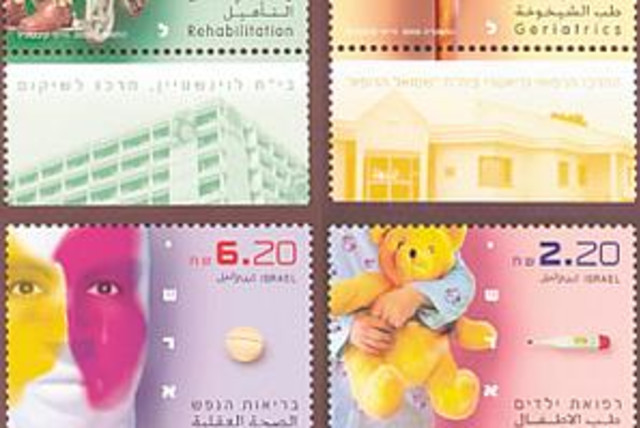 postal stamps 88.298 (photo credit:)
