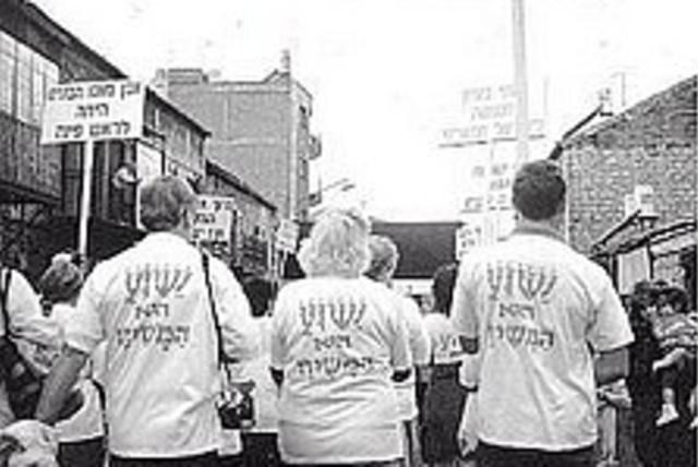jews for jesus 224.88 (photo credit: Ariel Jerozolimski [file])