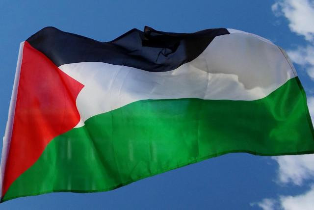 Palestinian Flag (photo credit: Courtesy)