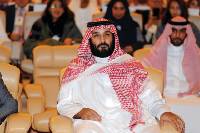 SAUDI CROWN Prince Mohammad bin Salman attends the Future Investment Initiative conference in Riyadh (photo credit: HAMAD I MOHAMMED / REUTERS)