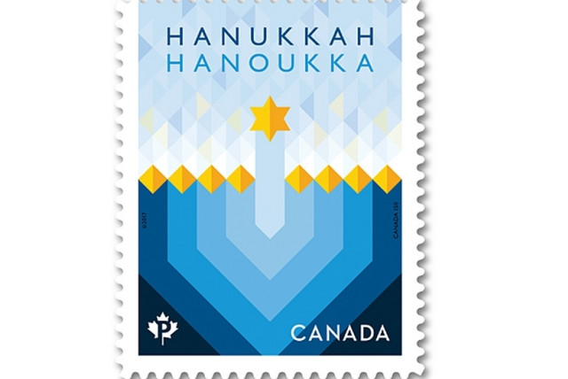 Canada Post issue Hanukkah stamp ahead of 2017 holidays (photo credit: CANADA POST)