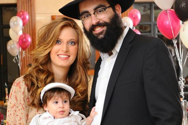 Rabbi Moishi and Yocheved Raskin will be moving to Kampala, Uganda, making it the 100th country with a permanent Chabad-Lubavitch presence. (photo credit: CHABAD)