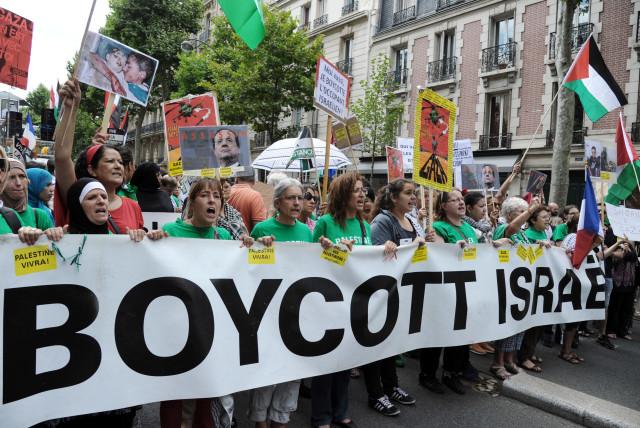 Opposition leader Isaac Herzog asks EU event to disinvite BDS head - The Jerusalem Post