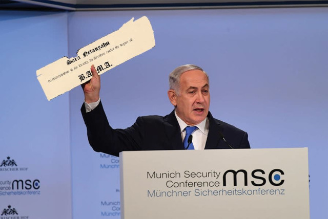 An edited photograph of Prime Minister Benjamin Netanyahu at the Munich Security Conference (photo credit: SOCIAL MEDIA)