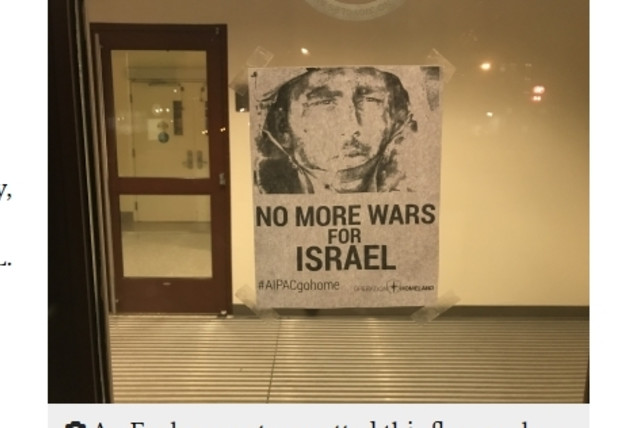 """A poster reading """"No More Wars for Israel"""" on the entrance to a campus buiding at American University, February 2018 (photo credit: screenshot)"""
