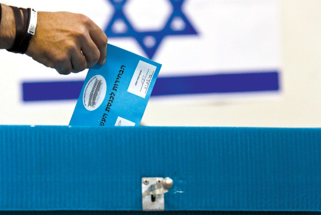 A voting box in the last Israeli election in 2015 (photo credit: REUTERS)
