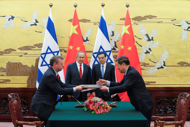 How can Israel mitigate the risk from Chinese investments? - The Jerusalem  Post