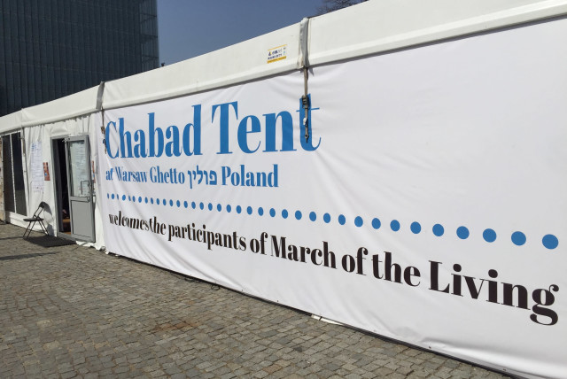 Tent for march of the living participators erected by chabad, April 11, 2018 (photo credit: MENACHEM SHLOMO)