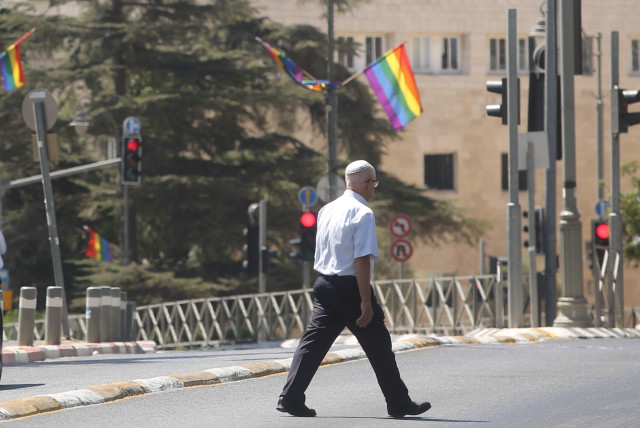 LGBT flag on Jerusalem's King George Street, July 31, 2018 (photo credit: MARC ISRAEL SELLEM)