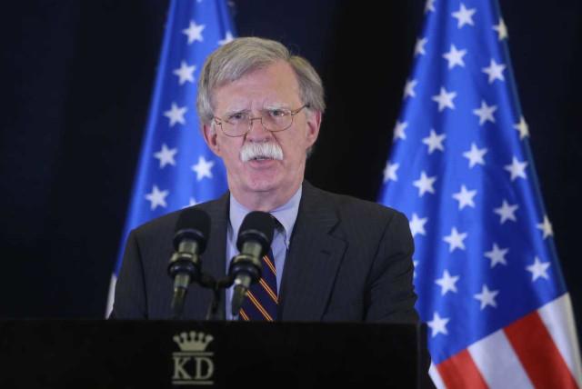 National security advisor John Bolton at press conference at King David (photo credit: MARC ISRAEL SELLEM/THE JERUSALEM POST)
