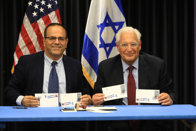COMMUNICATIONS MINISTER Ayoub Kara (left) and US Ambassador David Friedman display first day covers of new joint Israel-US postage stamp for Hanukka (photo credit: SASSON TIRAM)
