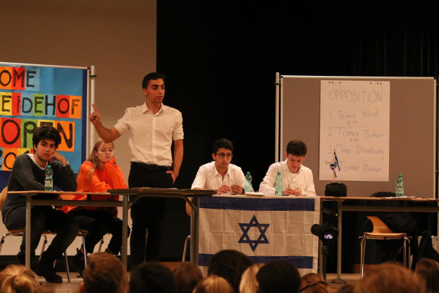 The Israeli high school debate team in the European championships, who came out in first, 2018. (photo credit: NICOLE CHAN/LEARNING LEADERS)