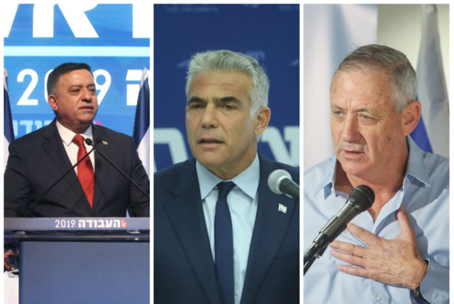 Labor leader Avi Gabbay (left), Yesh Atid leader Yair Lapid and Israel Resilience leader Benny Gantz (photo credit: MARC ISRAEL SELLEM/THE JERUSALEM POST)