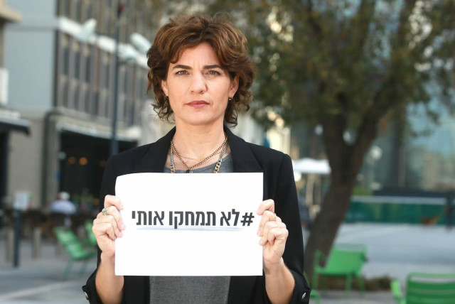 Meretz Party Leader Tamar Zandberg holding a sign saying #YouWillNotEraseMe as a protest of her face being removed from Bnei Brak billboards, 2019. (photo credit: MERETZ)