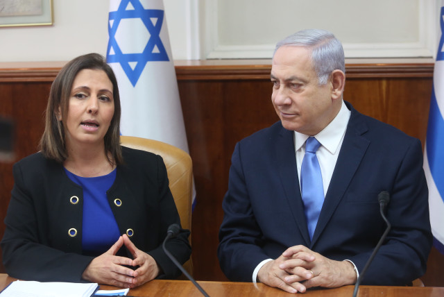 Prime Minister Benjamin Netanyahu (R)) and Gila Gamliel (L) at a weekly cabinet meeting, March 10th, 2019 (photo credit: MARC ISRAEL SELLEM/THE JERUSALEM POST)