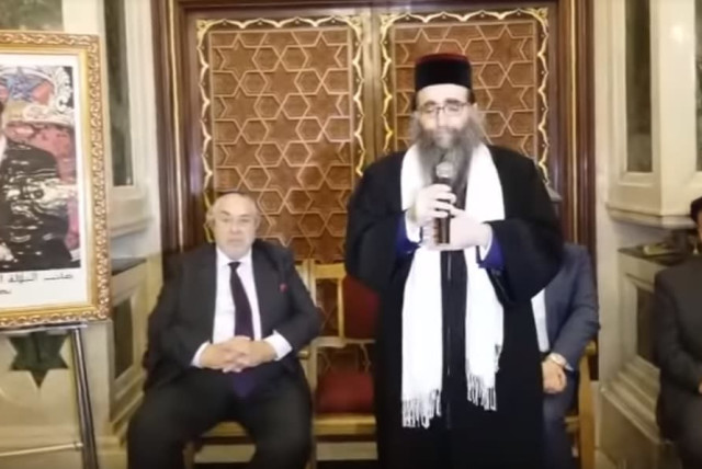 Rabbi Yoshiahu Pinto being installed at chief rabbi of Morocco at Beth-El synagogue in Casablanca, April, 2019 (photo credit: SCREENSHOT/YOU TUBE)