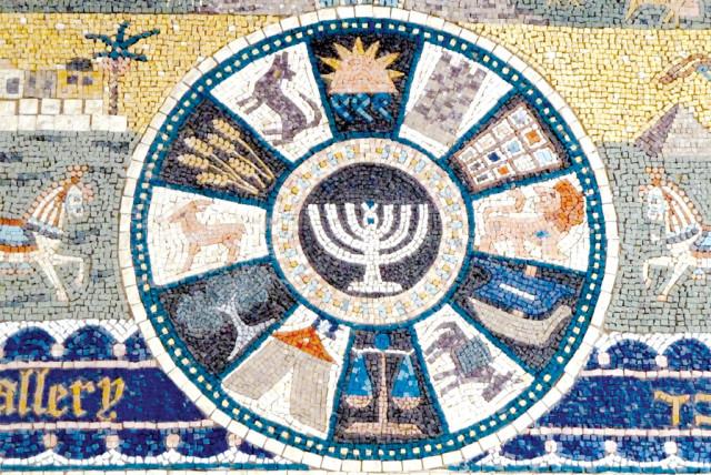 Joseph tribe symbol of images.dujour.com