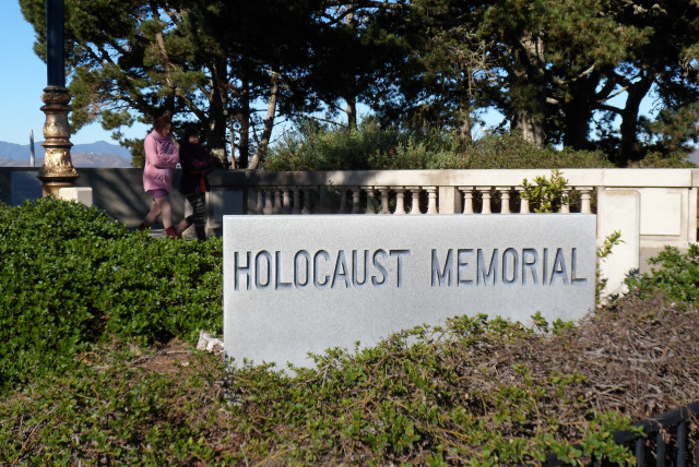 Holocaust Memorial in San Francisco Lincoln Park. (photo credit: Wikimedia Commons)
