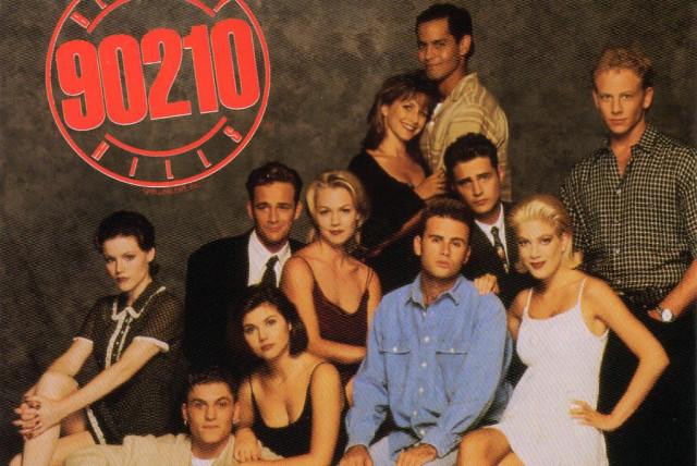 Hills 90210 cast beverly 90210 (TV