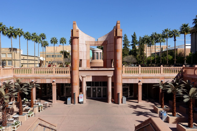 Hayden Library entrance at Arizona State University in Tempe (photo credit: Wikimedia Commons)