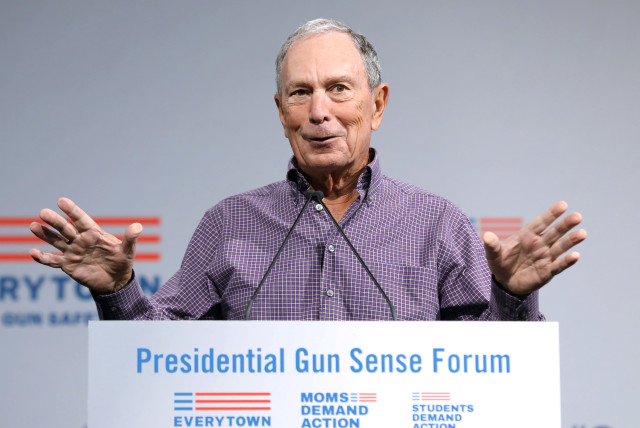 FILE PHOTO: Former New York City Mayor Michael R. Bloomberg speaks during the Presidential Gun Sense Forum in Des Moines, Iowa, U.S., August 10, 2019 (photo credit: REUTERS/SCOTT MORGAN/FILE PHOTO)