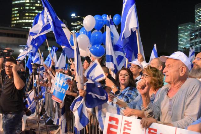 Protesters who support Prime Minister Benjamin Netanyahu outside the Tel Aviv Museum of Art  (photo credit: AVSHALOM SASSONI)