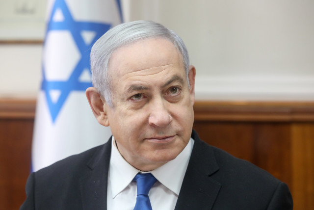 Prime Minister Benjamin Netanyahu attends a cabinet meeting, December 2019. (photo credit: MARC ISRAEL SELLEM)