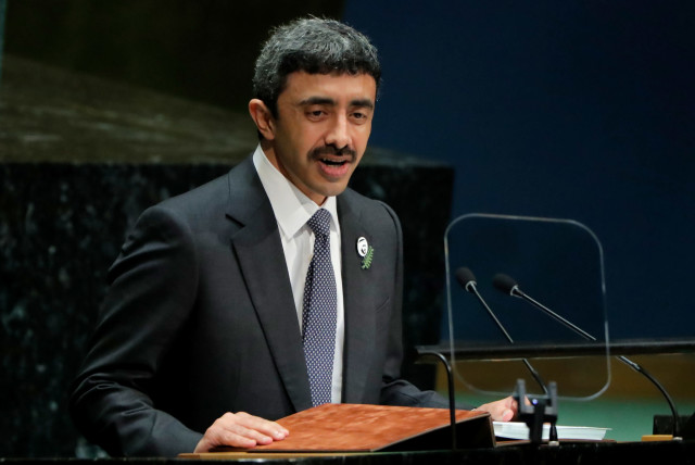 United Arab Emirates Foreign Minister Sheikh Abdullah bin Zayed Al Nahyan addresses the 74th session of the United Nations General Assembly at U.N. headquarters in New York City, New York, U.S., September 28, 2019 (photo credit: REUTERS/BRENDAN MCDERMID)