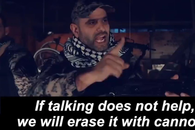 A still image from the Fatah song mocking the Deal of the Century  (photo credit: screenshot)