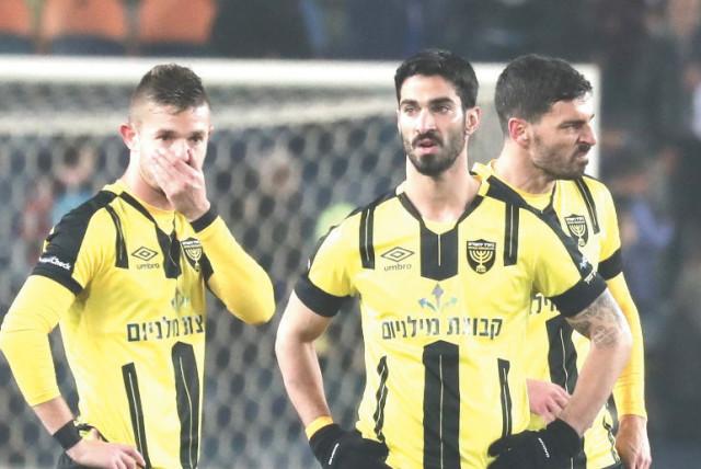 Beitar cancels Barcelona match after demand to not have game in Jerusalem -  The Jerusalem Post