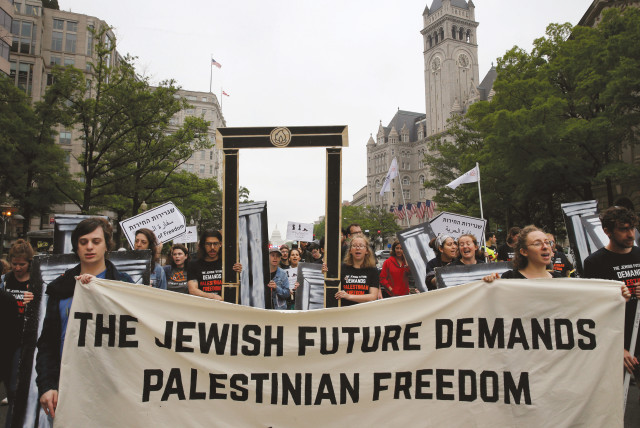 N IFNOTNOW protest in Washington against the US Embassy opening in Jerusalem in 2018. (photo credit: LEAH MILLIS/REUTERS)
