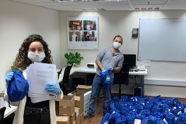 "IDFWO's ""Otzma Quarantine Camp"" (photo credit: Courtesy)"