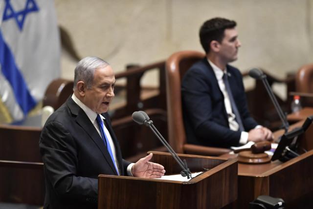 Prime Minister Benjamin Netanyahu presents Israel's new government to Knesset, May 17, 2020 (photo credit: KOBI GIDEON/GPO)