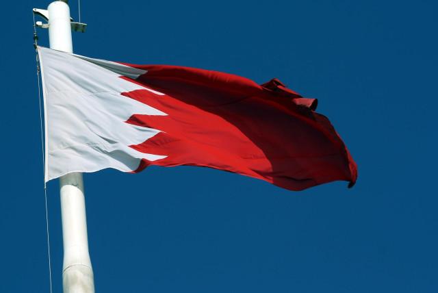 Kingdom of Bahrain flag (photo credit: Wikimedia Commons)