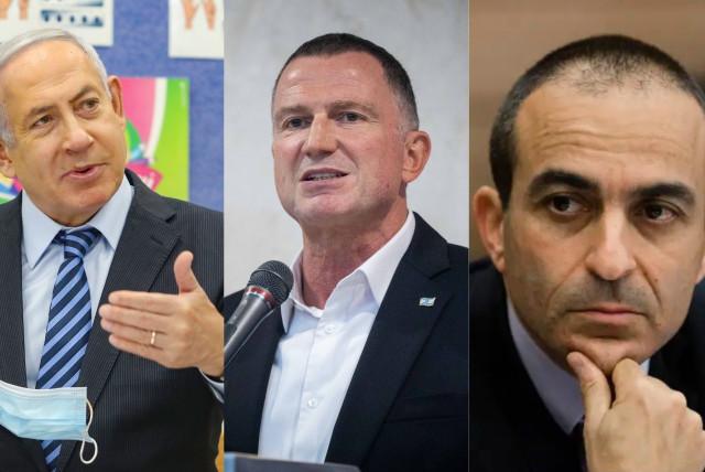 Prime Minister Benjamin Netanyahu, Health Minister Yuli Edelstein and Israel's coronavirus czar Prof. Ronni Gamzu (photo credit: CANVA.COM)
