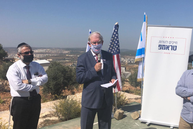 Marc Zell,chairman of Republicans Overseas Israel, gives a speech at the Gush Etzion settlement of Sde Boaz, October 22, 2020 (photo credit: LAND OF ISRAEL CAUCUS)