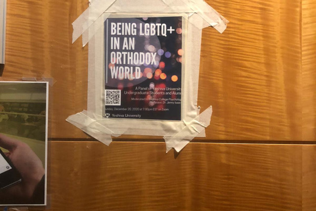 One student told JTA that he witnessed Yeshiva University rabbis tearing down posters advertising an LGBTQ event on campus. (photo credit: (COURTESY OF YU STUDENT ORGANIZERS))