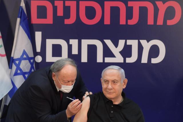 Prime Minister Benjamin Netanyahu gets vaccinated for the novel coronavirus. (photo credit: AMOS BEN-GERSHOM/GPO)