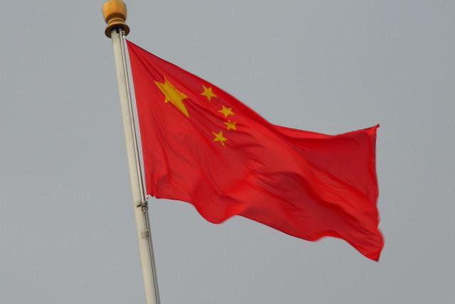 China flag  (photo credit: WIKIMEDIA COMMONS/ECOW)