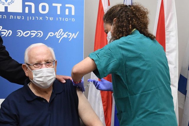 President Reuven Rivlin gets the coronavirus vaccine, Hadassah Medical Center, Jerusalem, December 20, 2020 (Mark Neyman/GPO)